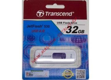 USB флеш-диск 32Гб TRANSCEND Jetflash 530, TS32GJF530, фиолетовый и белый выдвижной механизм