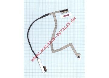 Шлейф матрицы для ноутбука HP probook 430 435 455 G1