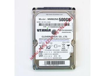 "Жесткий диск HDD 2,5"" 500GB UTANIA MM802NS"