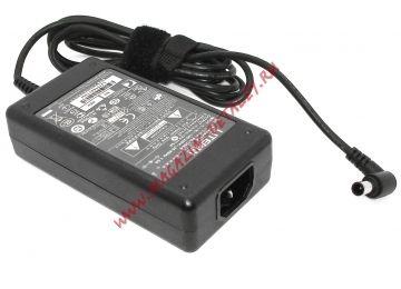 Блок питания для монитора и телевизора Dell, LG 5A, 12V (6,5 x 4,5 mm)