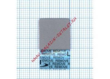 Термопрокладка 1x15x15mm-5шт